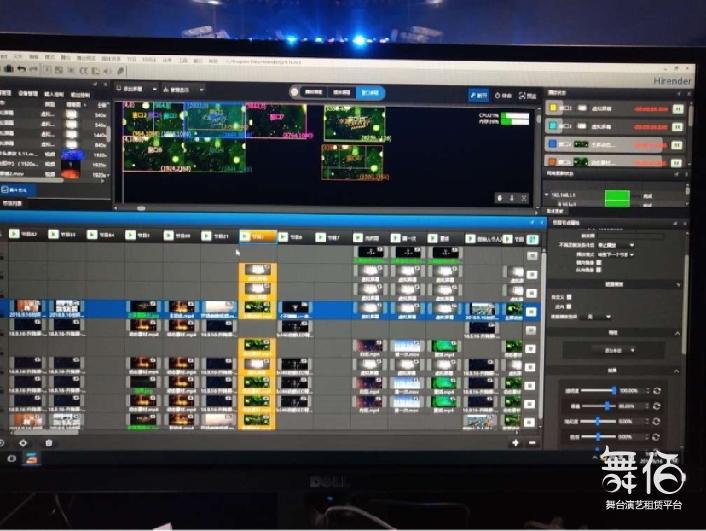 视频服务器 hirender S3