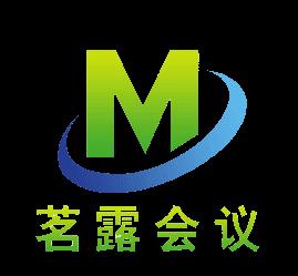 云南茗露会议服务有限公司